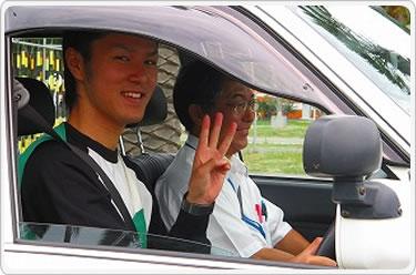 東九州自動車学校 宮崎県 合宿免許コンシェルジュ