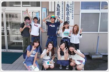 鳥取県自動車学校 鳥取県 合宿免許コンシェルジュ