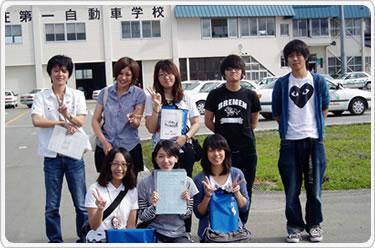 新庄第一自動車学校 山形県 合宿免許コンシェルジュ